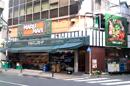 代々木八幡店